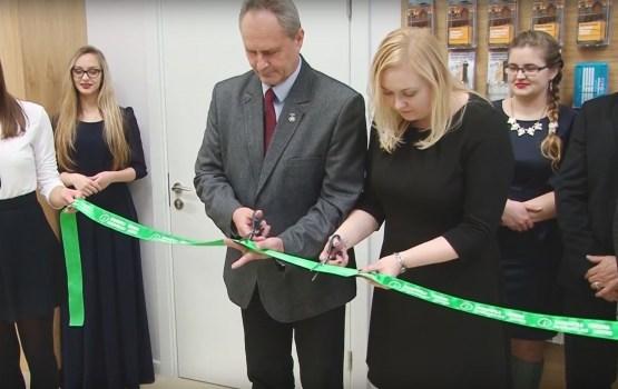 Daugavpilī atklātas jaunas un modernas tūrisma informācijas centra telpas
