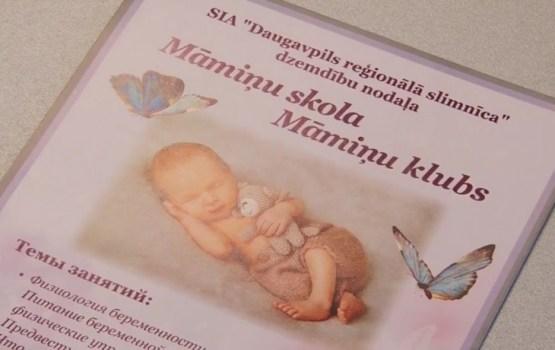 """Daugavpils reģionālajā slimnīcā atklāta """"Māmiņu skola"""""""