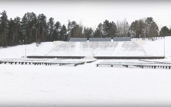 Nāc uz sniega dienu Daugavpilī!