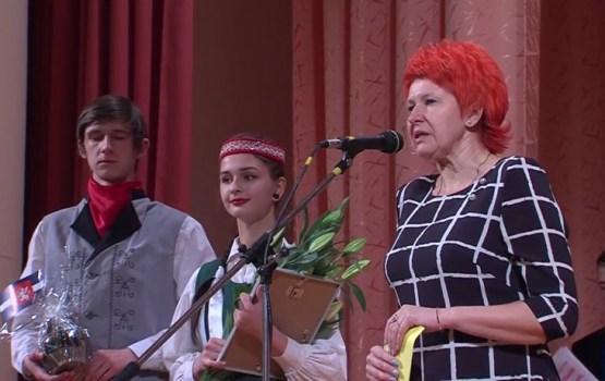 """28. janvārī Maltā notika ikgadējā """"Latgales gada balvas"""" pasniegšanas ceremonija"""