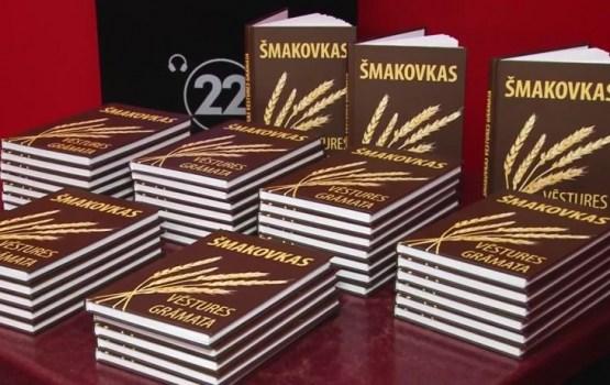 """Prezentēta grāmata """"Latgales Šmakovkas vēsture"""""""