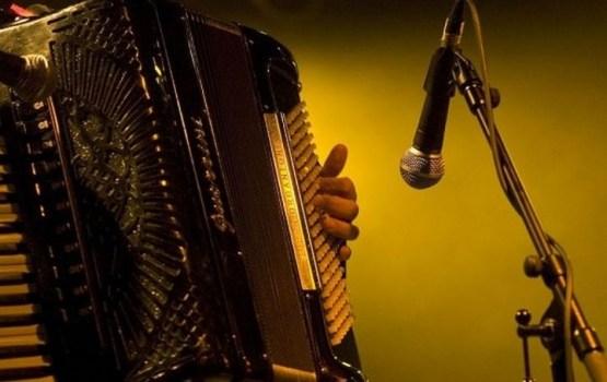 Daugavpils Akordeonistu orķestra koncerts JŪTU ROMANTIKA