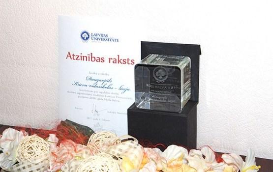 Latvijas Universitātes Gada balva