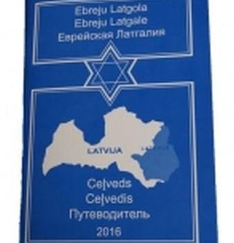 """Josifa Ročko ceļveža """"Ebreju Latgale"""" prezentācija Latgales Centrālajā bibliotēkā"""