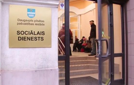 Atklāts Sociālā dienesta Klientu apkalpošanas centrs