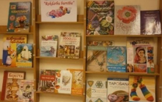 Rokdarbiem veltīta grāmatu kopa Latgales Centrālās bibliotēkas filiālēs