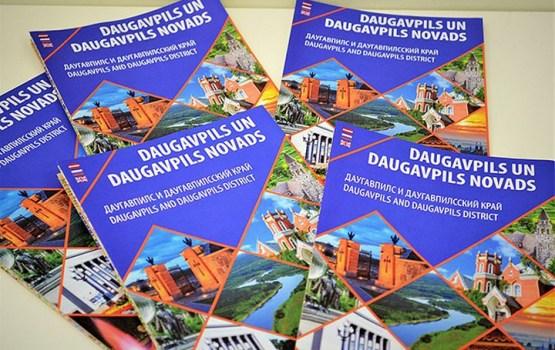 """Klajā nākusi jaunā tūrisma karte """"Daugavpils pilsēta un Daugavpils novads 2017"""""""