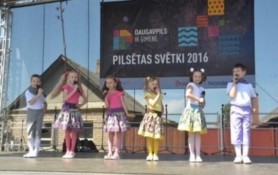 Sākusies radošo kolektīvu pieteikšanās dalībai Daugavpils pilsētas svētkos