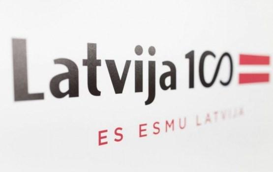 Ielūgums uz Latvijas valsts simtgadi