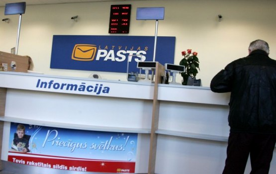 ''Latvijas pasts'' aprīlī Daugavpilī atvērs jaunu sūtījumu izsniegšanas punktu