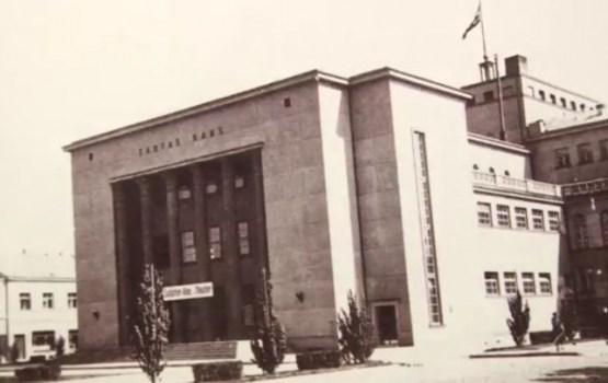 Veltījums Daugavpils Vienības nama 80. gadadienai