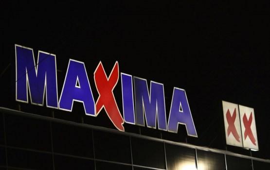 """""""Maxima Latvija"""" veikala rekonstrukcijā Daugavpilī investē 2,4 miljonus eiro"""