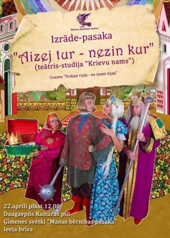 22.aprīlī aicinām ģimenes uz krievu pasakas svētkiem!