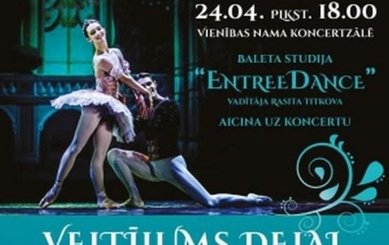 """Vienības nama koncertzālē Baleta studija """"EntreeDance"""""""