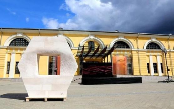 Daugavpilī sāksies Mākslas dienu pasākumi