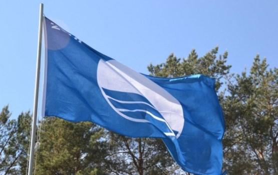 Arī šogad Daugavpilī Stropu ezera peldvietās plīvos Zilie karogi