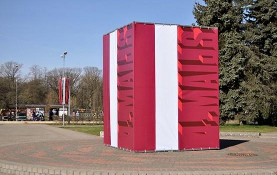 Apsveicam Latvijas Republikas neatkarības atjaunošanas dienā!