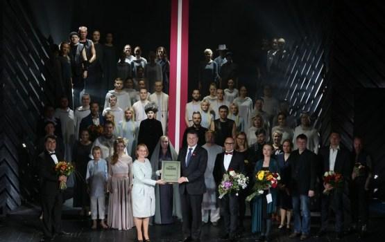 """Latgales kongresa simtgadei veltītā izrāde """"Nūgrymušõ pile"""" - ar degošu sirdi par Latviju"""