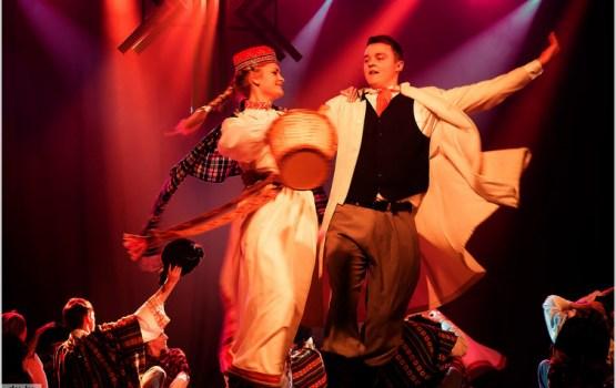 """Daugavpils Universitātes studentu deju ansamblis """"LAIMA"""" aicina uz koncertu """"ATNĀK JAUKA VASARIŅA!"""""""