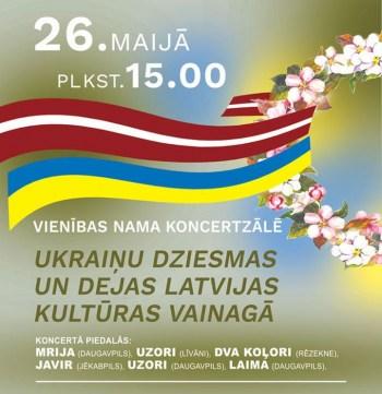 Ukraiņu dziesmas un dejas Latvijas kultūras vainagā