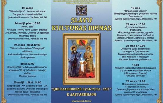 Slāvu kultūras dienas Daugavpilī