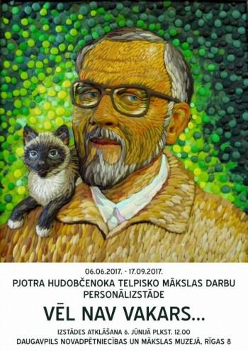 Pilsētas svētkos muzejā tiek atklātas P.Hudobčenoka un O.Zvejsalnieka izstādes