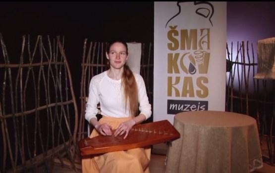 Šmakovkas muzejs nosvinēja savu pirmo dzimšanas dienu