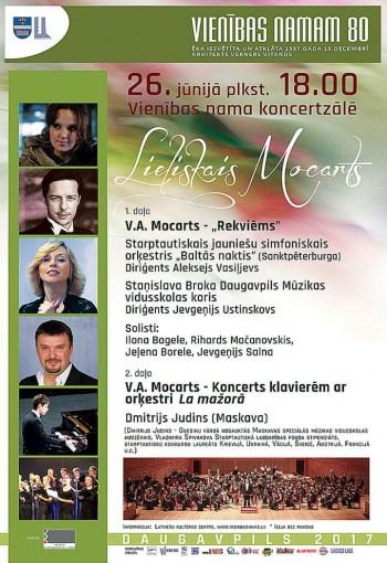 Muzikāls projekts LIELISKAIS MOCARTS