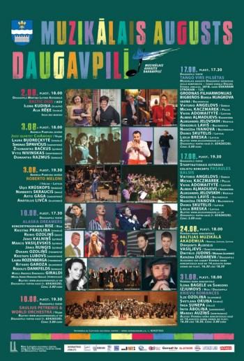 Muzikālais augusts Daugavpilī - 2017