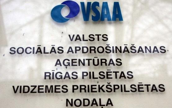 VSAA: Jūnijā skolu pabeigušo bērnu ģimenēm pabalsta izmaksa jūlijā un augustā tiek pārtraukta