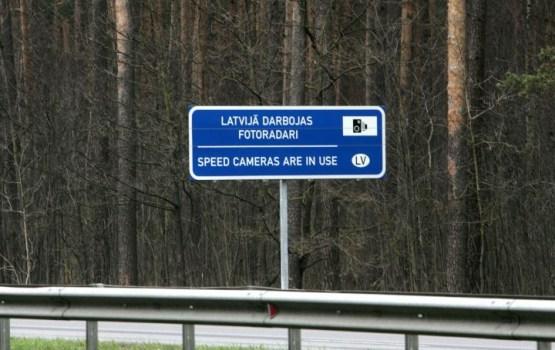 Uz Latvijas ceļiem darbu sāks vēl četri stacionārie fotoradari