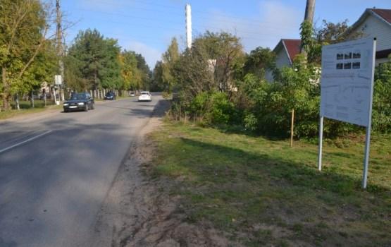 Satiksmes ierobežojumi Stropu ciematā