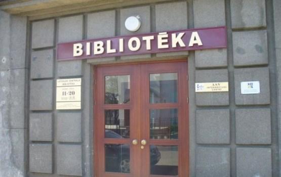 Latgales Centrālā bibliotēka svinēs 80 gadu jubileju