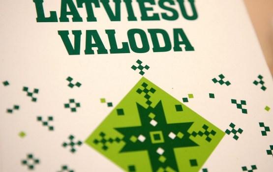 Pēc trim gadiem vidusskolās visus vispārizglītojošos priekšmetus iecerēts mācīt tikai latviešu valodā