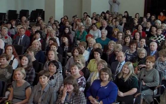 Daugavpils pedagogi atzīmēja Starptautisko skolotāju dienu (VIDEO)