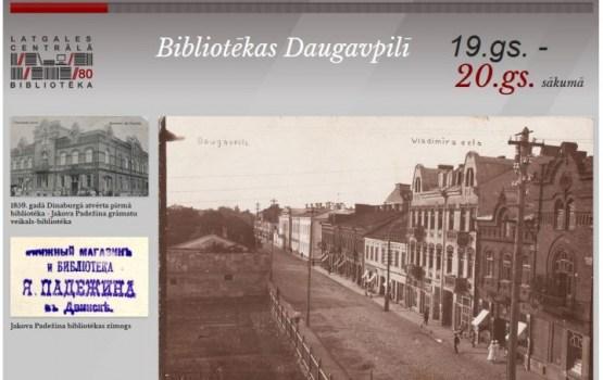 """Virtuālās izstādes """"Latgales Centrālajai bibliotēkai - 80"""" prezentācija"""