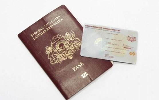 Elektronisko ID grib noteikt par obligātu dokumentu ikvienam