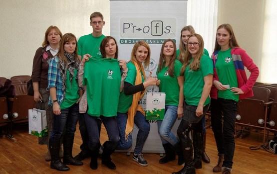 LBAS konkursa PROFS 2017 Latgales pusfināls notiks Daugavpils tehnikumā