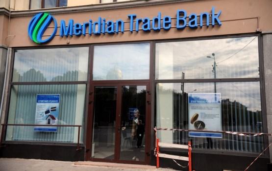 "FKTK piemērojusi 890 000 eiro soda naudu ""Meridian Trade Bank"""