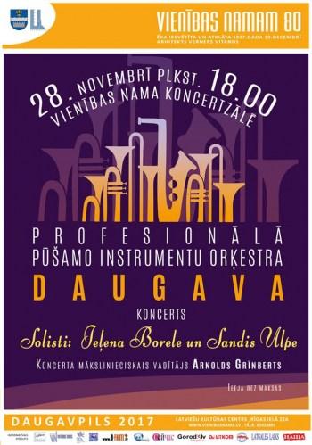 """Profesionālā pūšamo instrumentu orķestra """"Daugava"""" un solistu koncerts"""