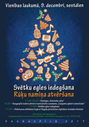 Aicinām uz galvenās svētku egles iedegšanu Daugavpilī!
