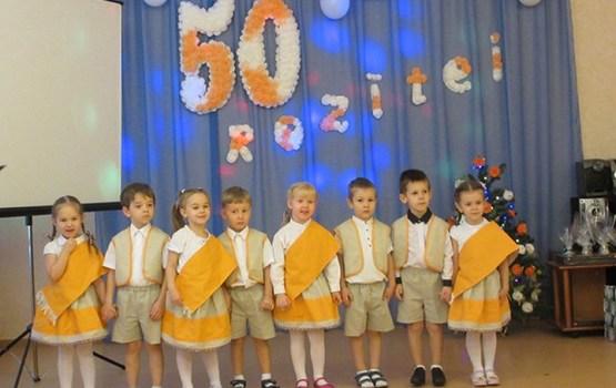 """Daugavpils pilsētas 23.pirmsskolas izglītības iestāde """"Rozīte"""" svin savu 50 gadu jubileju"""