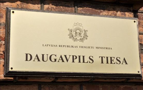Uzticība tiesu sistēmai Latvijas iedzīvotāju vidū sarukusi par septiņiem procentpunktiem