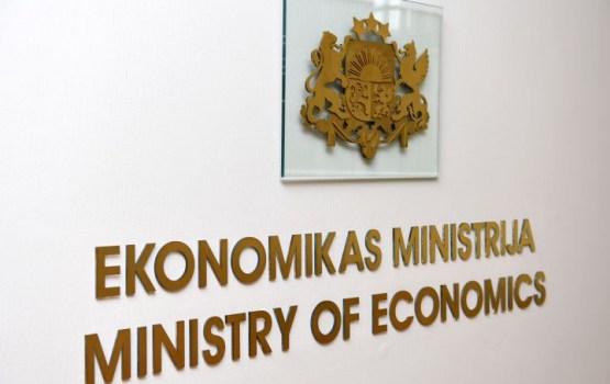 Latvijas ekonomikas izaugsmi šogad prognozē 4,2% apmērā
