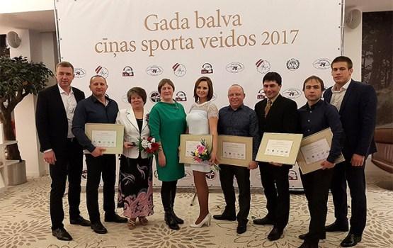 Gada balva cīņas sporta veidos 2017