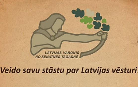 """Aicinām piedalīties projektā """"Latvijas varonis no senatnes – tagadnē"""""""