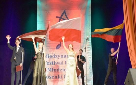 Daugavpilī sākas Starptautiskais tautu deju festivāls