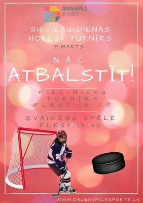 Sieviešu hokeja turnīrs pulcēs 35 Daugavpils hokejistes