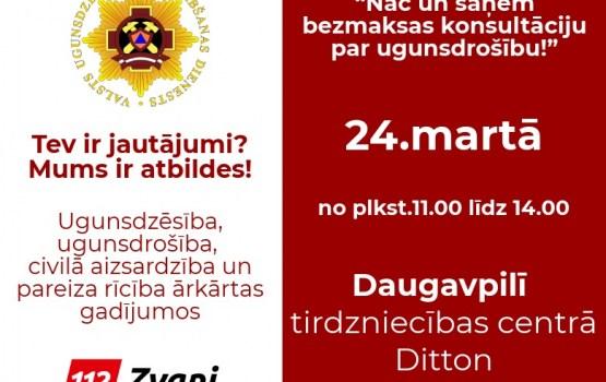 VUGD sestdien rīko informatīvu kampaņu par ugunsdrošību