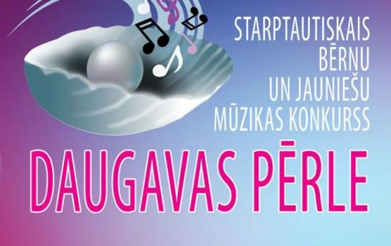 """Latviešu kultūras centrs aicina pieteikties dalībai konkursā """"Daugavas pērle"""""""